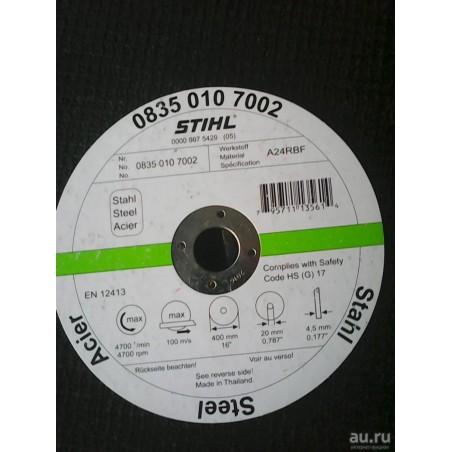 STIHL tarcza z żywic syntetycznych K-ME Stal 400mm x 4,4mm